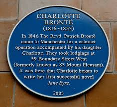Bronte plaque at The Salutation, Manchester