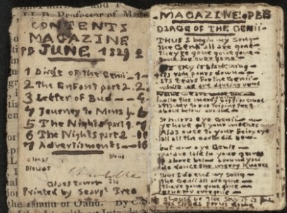 1829 Bronte little book